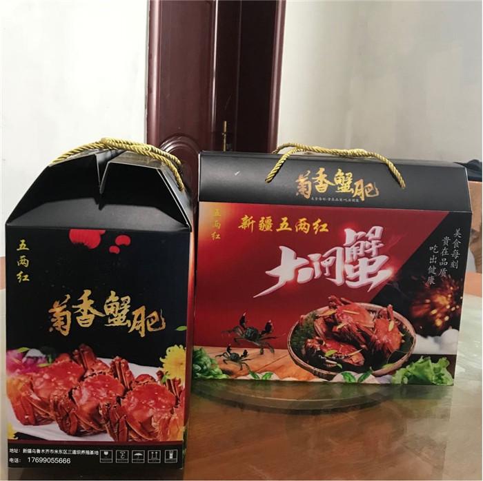 新疆五两红大闸蟹 4公2.5母