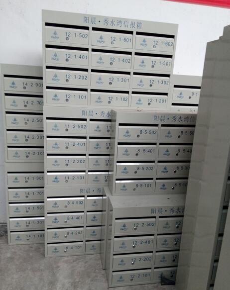 冷轧钢板信报箱