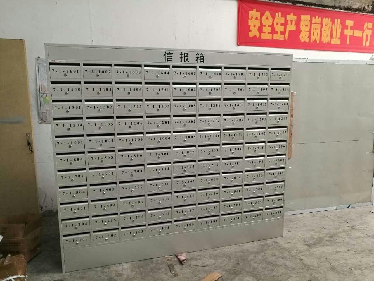 生产铁皮信报箱