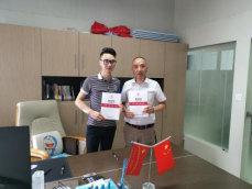 茜施妹与重庆领行制衣有限公司李仁荣先生签署联合创始人协议