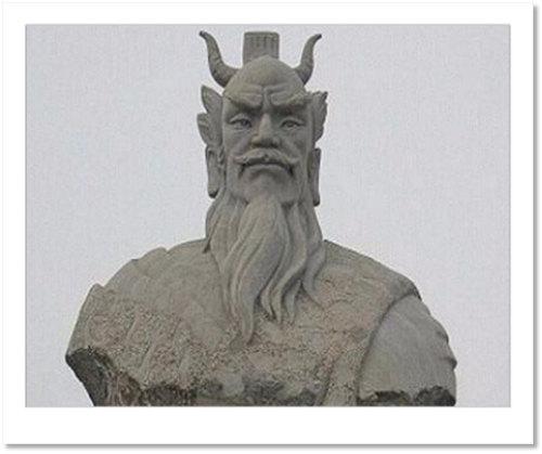 品牌文化源流-中华人文三始祖之一,苗族始祖:蚩尤