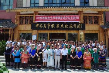 百名绣娘入驻布谷鸟布依族文化风情园