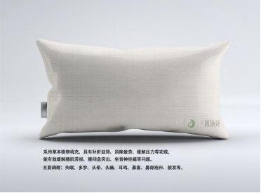 【茜施妹】天然草本功能睡枕