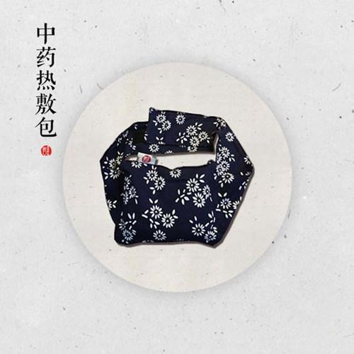 贵州草本热敷包厂家