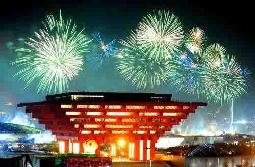 2010年上海世博会场馆