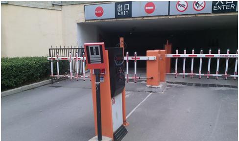 四川停车场收费系统