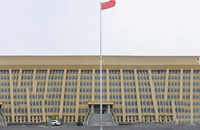 绵阳三台县公安局