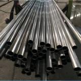 成都不锈钢饮用水管