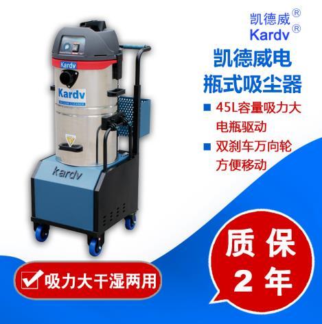 陕西工业吸尘器销售