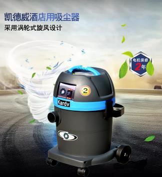 凯德威小型吸尘器DL-1032T