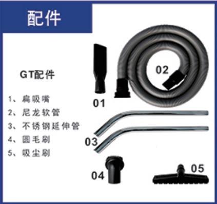 陕西工业吸尘器