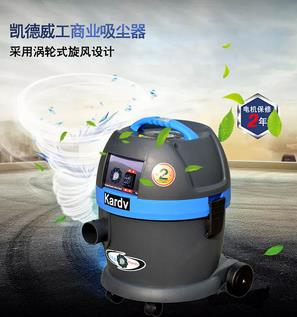 陕西工业吸尘器型号
