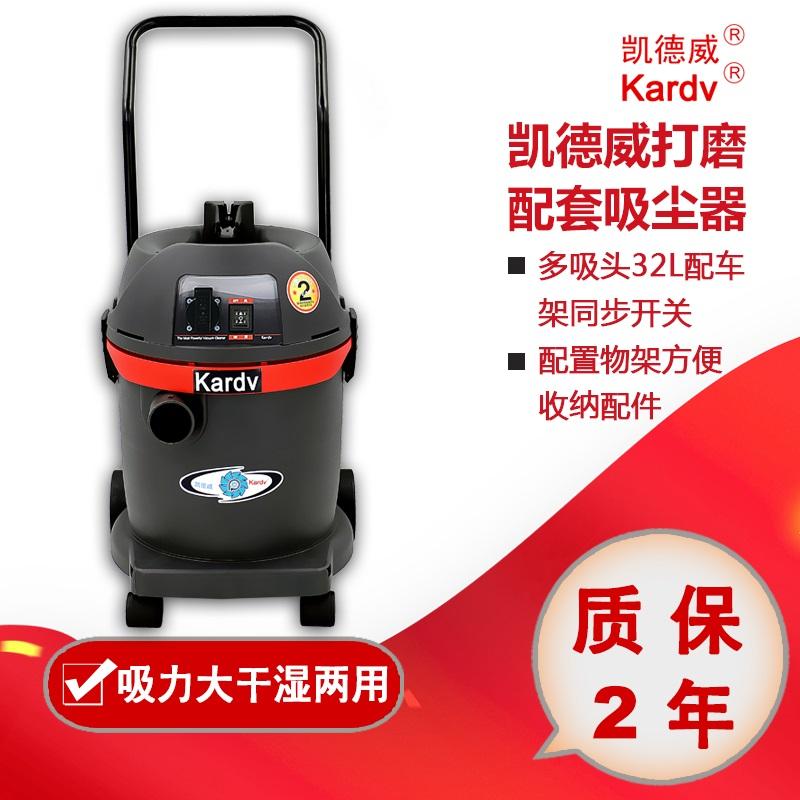 凯德威自动振尘吸尘器GSZ-1232