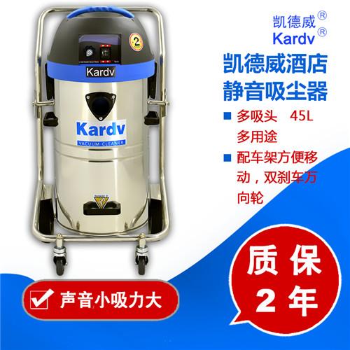 凯德威酒店用吸尘器DL-1245T