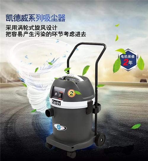 凯德威无尘室吸尘器DL-1232W