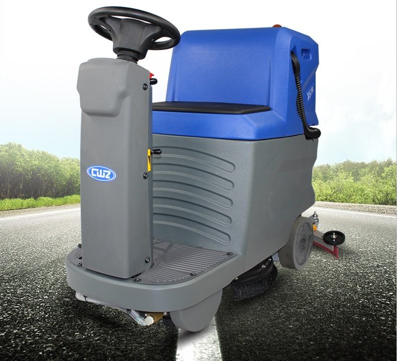 小型駕駛式洗地機X6