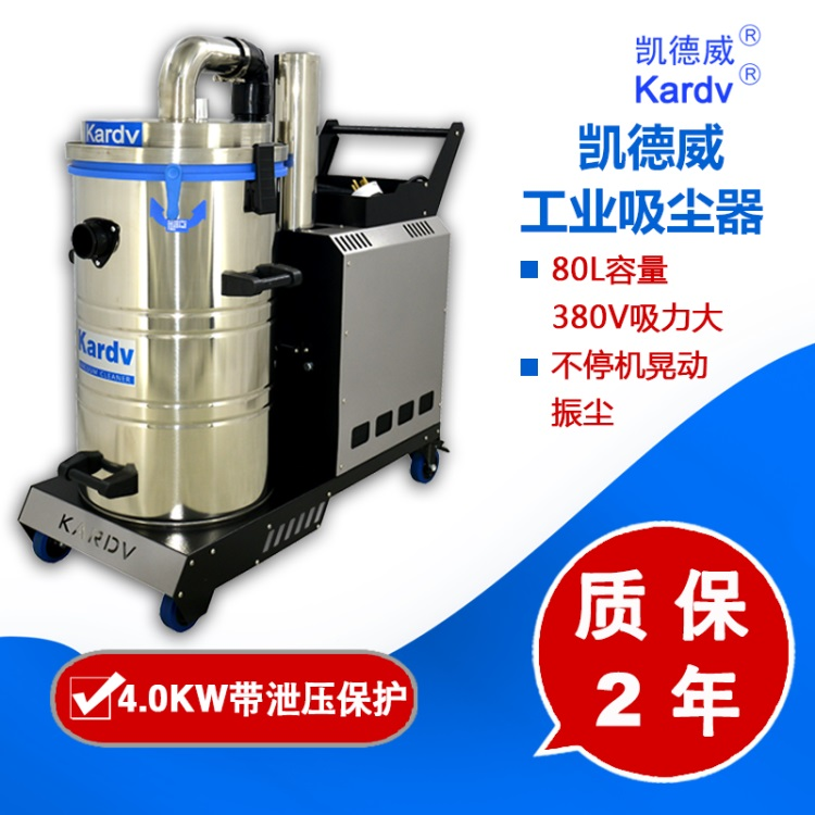 380V工业吸尘器SK-710