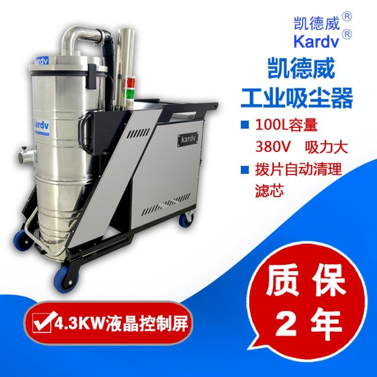 凯德威工业吸尘器SK-750