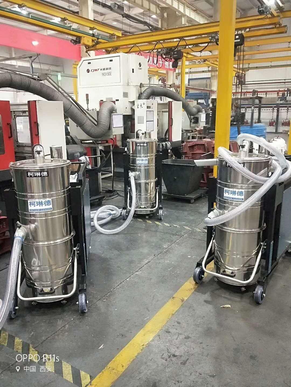西安工厂使用陕西工业必威登录页面吸金属碎屑