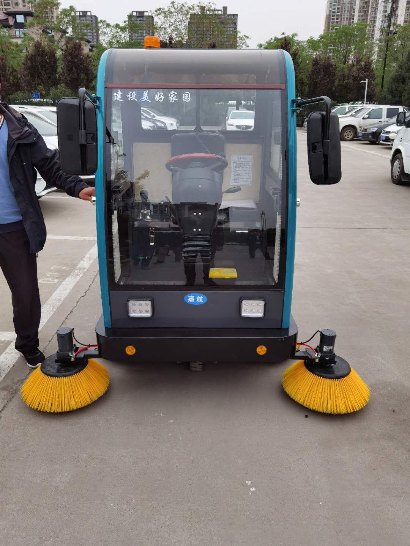 尧柏集团采购西安嘉信弘清洁设备用于工厂、办公楼保洁