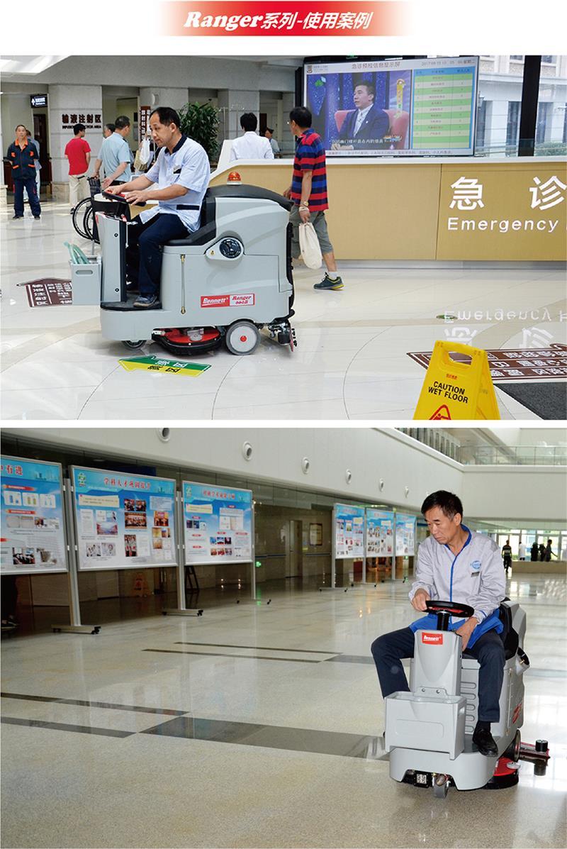 为什么地面清洁要选择洗地机