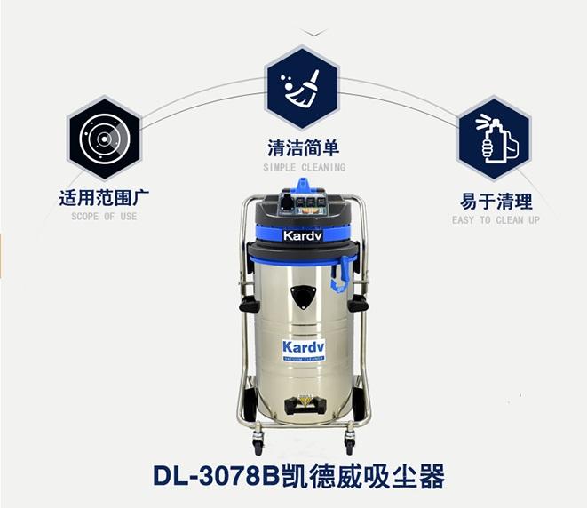 工业吸尘器你选对了吗?