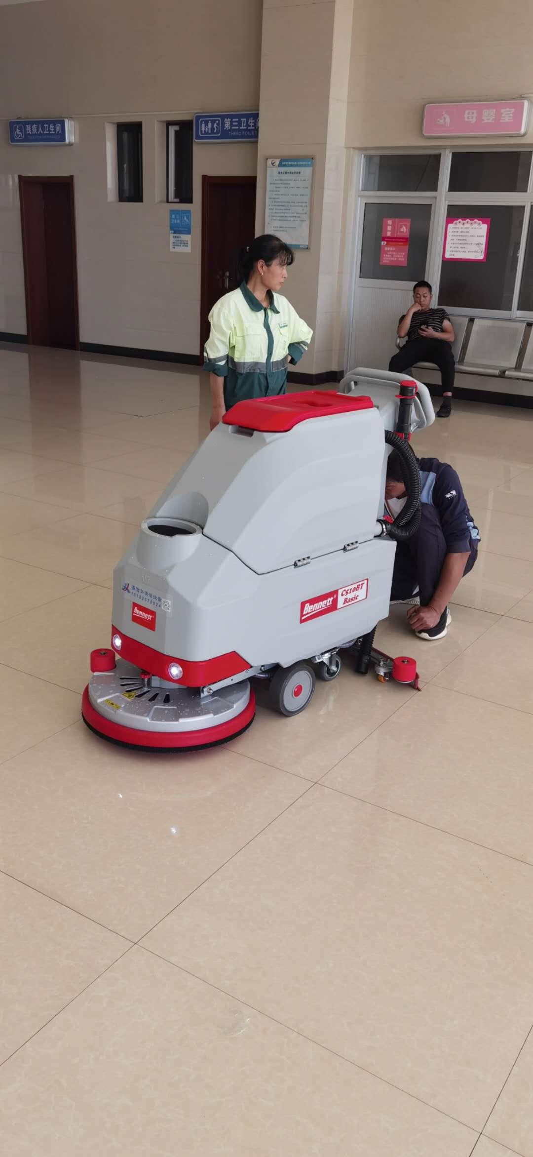 西安洗地机品牌