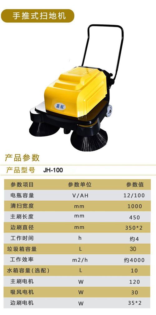 陝西駕駛式掃地機廠家