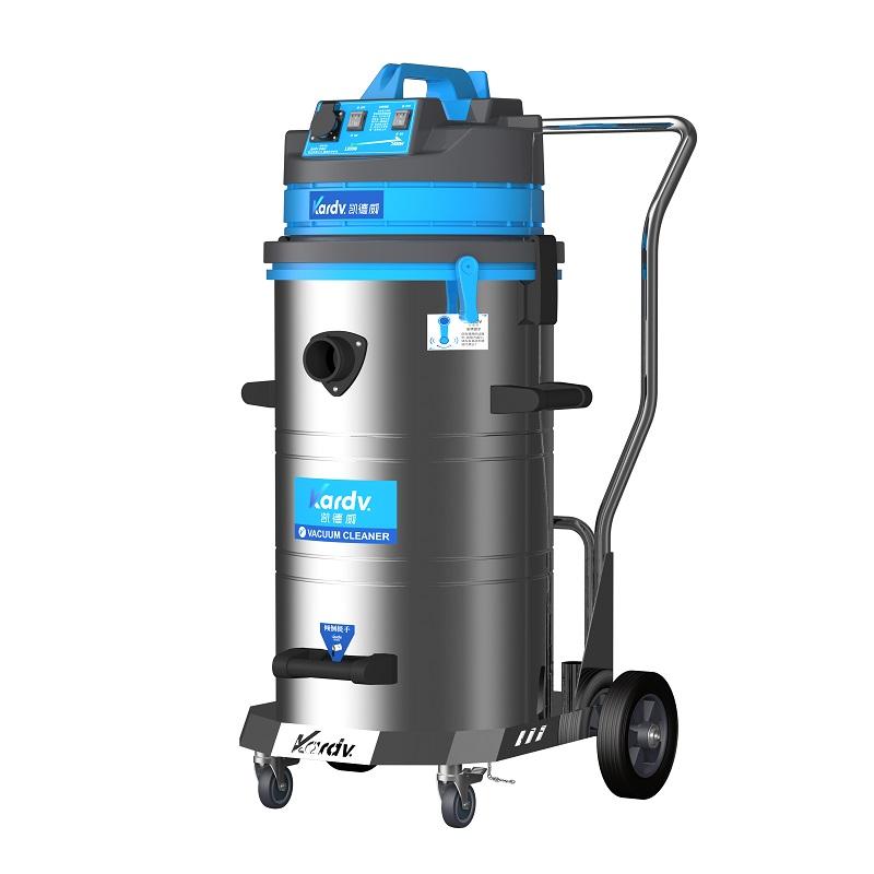 凱德威工業吸塵器DL-2078B