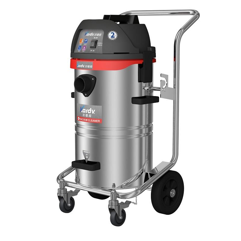 凱德威工業吸塵器GS-1245