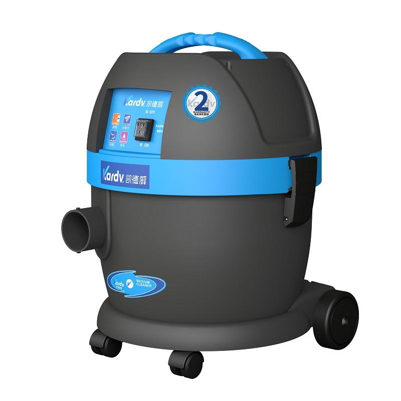 凱德威小型吸塵器DL-1020T