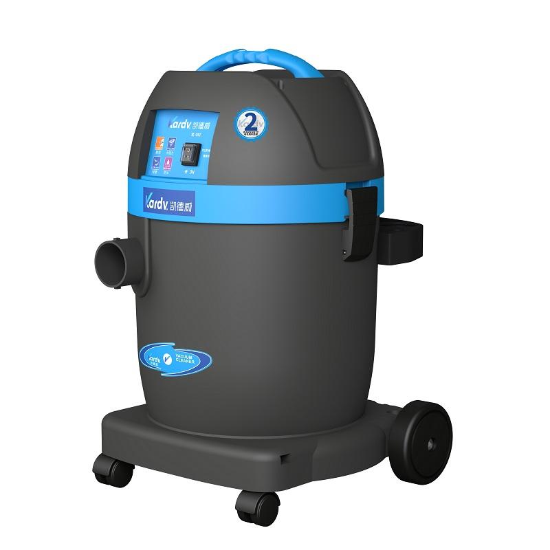 凱德威小型吸塵器DL-1032T