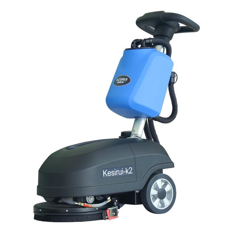 小型手推式洗地机K2