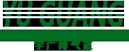 三原宇广复合材料有限公司