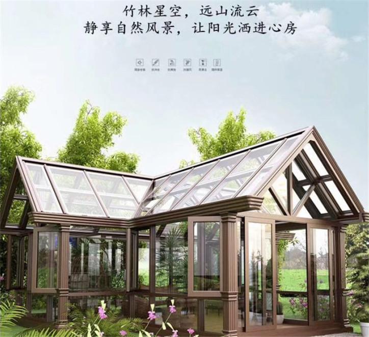 别墅花园安全防爆玻璃阳光房