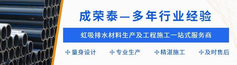 四川成荣泰科技有限公司