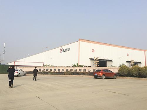 四川国龙集团金属制品有限公司工程项目