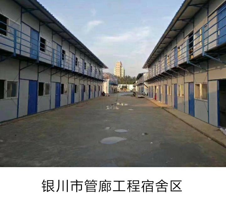 银川市管廊工程宿舍区