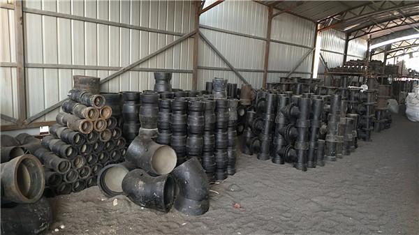 鑄鐵管件貨品堆放區
