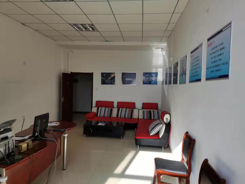 亚博首页官网鸿畅通风yabo88vip1com登录办公环境
