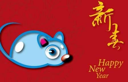 亚博首页官网鸿畅通风yabo88vip1com登录有限公司祝您2020年新春快乐