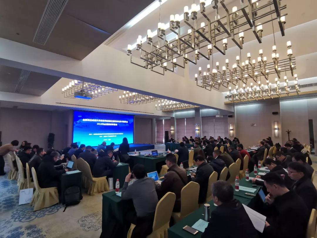 2019年全国低压成套开关设备和控制设备标准化技术委员会年会暨标准审查会在湖北省武汉市隆重召开