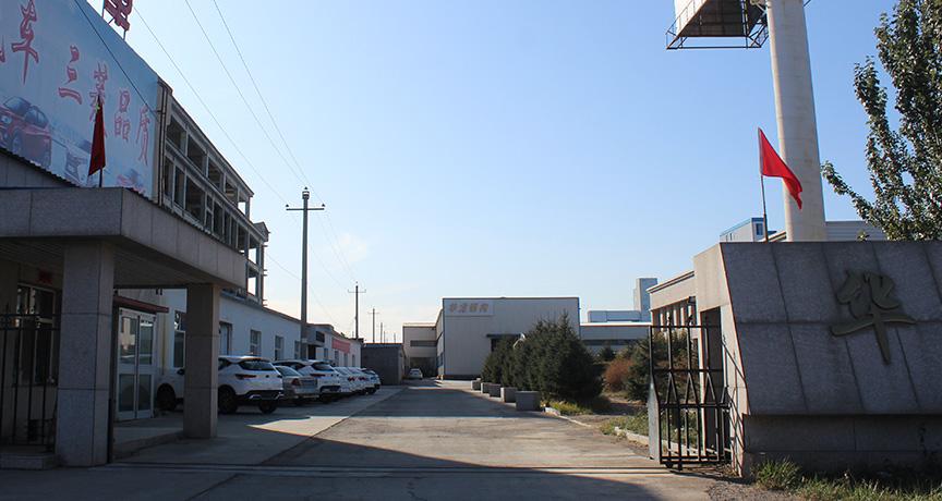 乌兰察布市华龙钢结构有限责任公司