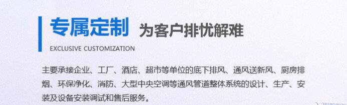 四川省鑫顺源通风设备有限公司