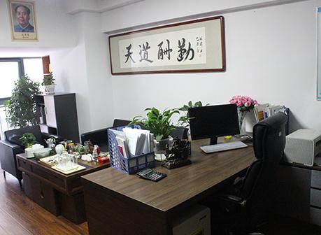 内蒙古建工教育科技有限公司