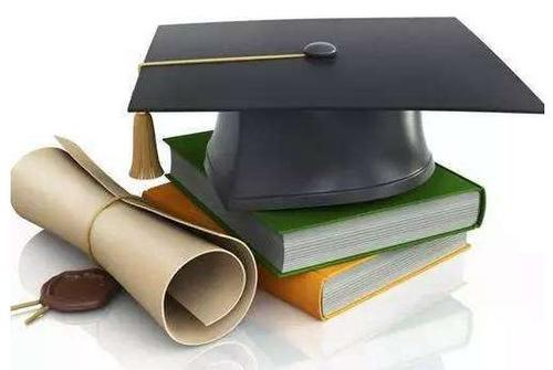 学历提升并不是消费,而是很好地投资!
