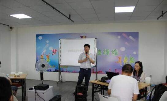 四平市人社局开展职业技能培训工作