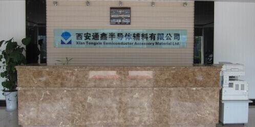西安通鑫半导体辅料有限公司