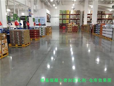 锂基密封固化剂-用于大型商场地坪