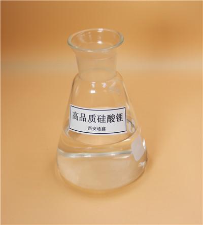 硅酸钠和硅酸锂粉剂的硅酸钠和液体的硅酸钠有什么区别